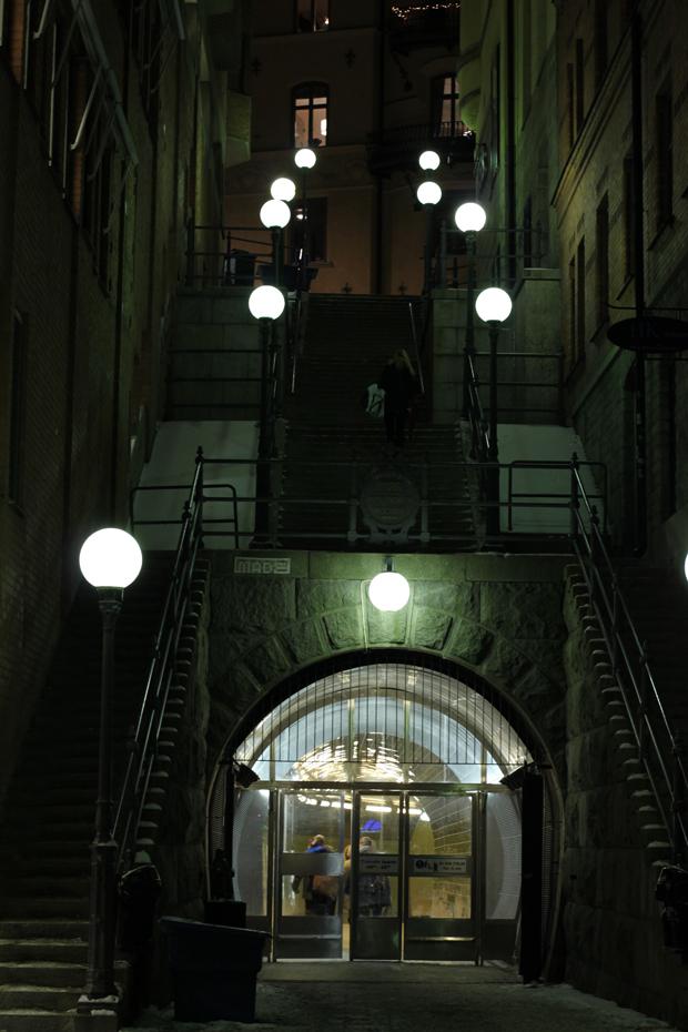 Stockholm Treppenaufgang